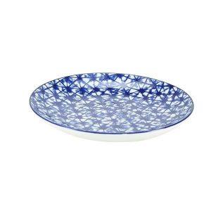 Farve: BlåMål: D: 20 cm.